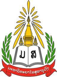 nuol-logo